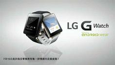 LG G Watch 明天香港開售, HK$1,898