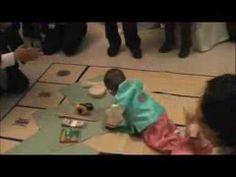 Mason's Dol - YouTube