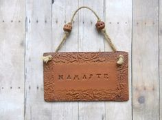 Ceramic Namaste sign Inspirational Quote by potteryhearts on Etsy