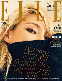 CL 2016 ELLE Korea