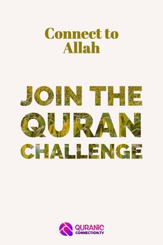 Connect to Allah and Join the Quran Challenge. Class one of the 30 Day Quran Journey lite. Short Video Class for inspired life with Quran.