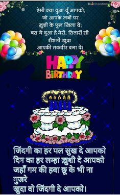 Wishes Images Beautiful Gif Birthday Cards Happy Congratulations