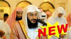 7 Best Quran tilawat  images in 2017 | Quran tilawat, Quran