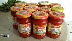 Вкусна домашна лютеница Пикант - Рецепта. Как да приготвим Вкусна домашна лютеница Пикант. <a href= http://gotvach.bg/n7-3355-...