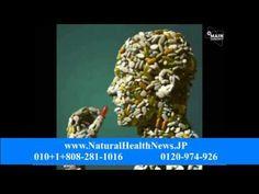 最高の抗真菌, 抗真菌性疾患, 肝臓の細菌感染, 抗真菌性疾患, 10最高の抗酸化食品, 遺伝病へ