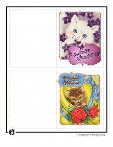 printable valentines 231x300 Printable Valentine Cards for Kids