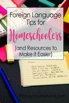 Foreign Language Tips and Resources to Make it Easier | #ihsnet