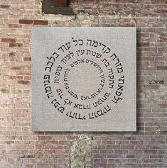 """Arte judío 30"""" gran arte, Himno Nacional de Israel, Hatikvah, pintura de acrílico Original hecho a mano, decoración casera moderna, por Dina Luka"""