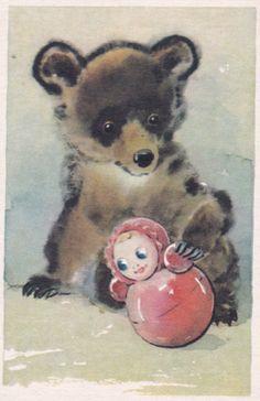 Vintage Soviet Postcard 1970 / Bear Cub with by SovietPostcards