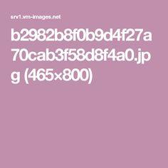 b2982b8f0b9d4f27a70cab3f58d8f4a0.jpg (465×800)