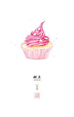 水彩 水彩 甜点#美食#清新#手绘