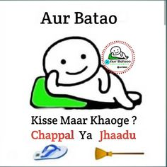 Sarcastic Quotes Witty, Funny Quotes In Hindi, Best Friend Quotes Funny, Funny Attitude Quotes, Funny Baby Quotes, Comedy Quotes, Mood Quotes, Cute Quotes, Desi Quotes