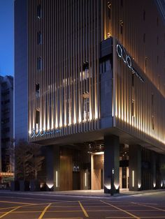 Hotel Dua | Koan Design | Facade Design | Facade Lighting | Architectural Lighting