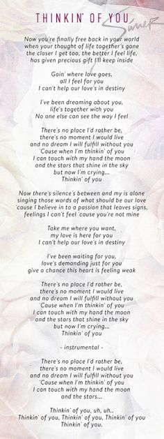 """Official Lyrics of """"Thinkin' of You"""" by Sinner"""