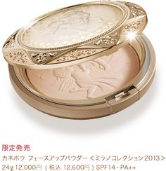 Kanebo Milano Collection Face Up Powder