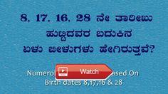 Numerology Prediction Based On Birth Dates Adrushta Kannadi  Sri Adityanarayan Guruji a World Famous Astro Numerologist Vastuist Palmist Yantra Tantra Mantra Specialist provides numerology consultation servicesNumerology Name Date Birth VIDEOS  http://ift.tt/2t4mQe7  #numerology