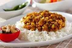納豆入りドライカレー【E・レシピ】料理のプロが作る簡単レシピ/2012.07.09公開のレシピです。