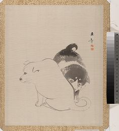 Kawabata Gyokushô (Japanese, 1842–1913). Puppies. Meiji period (1868–1912). Japan. The Metropolitan Museum of Art, New York. Charles Stewart Smith Collection, Gift of Mrs. Charles Stewart Smith, Charles Stewart Smith Jr., and Howard Caswell Smith, in memory of Charles Stewart Smith, 1914 (14.76.61.89). #dogs
