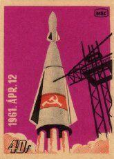 Cartolina illustrata, formato A3, 250 g/mq, riproduzione propaganda per viaggio nello spazio dell'Unione Sovietica 12 aprile 1961, stile vintage