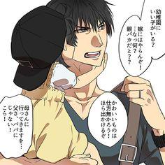 埋め込み Prince Of Tennis Anime, Baby Prince, Cute, Manga Games, Art Work, Fandom, Child, Japanese, Saint Seiya