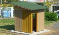 Casa com estrutura de papelão passa por ensaios  Resistência e impermeabilização estão sendo testadas em construção experimental   VISITE TAMBÉM:   www.facebook.com/embalagemdepapelao  www.caixasdepapelao.blogspot.com.br
