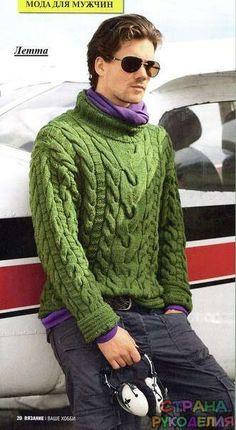 Мужской пуловер с косами. Спицы - Свитера,пуловеры,куртки. - Вязание для мужчин - Рукоделие