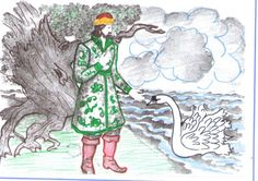 Домашнее задание: прочитать сказки Пушкина, приготовить наизусть стихотворение…