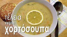 Χορτόσουπα   Vegan & Νόστιμο Kitchen Recipes, Cooking Recipes, Greek Recipes, Food And Drink, Vegan, Soups, Ethnic Recipes, Youtube, Chef Recipes