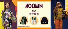 【MOOMIN】ムーミン冬の新作登場