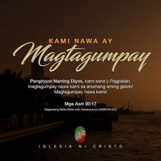 Psalms 90:17 Iglesia Ni Cristo Acts 20 28, Churches Of Christ, Psalms, Qoutes, Acting, Broadway Shows, Challenges, Bible, Names