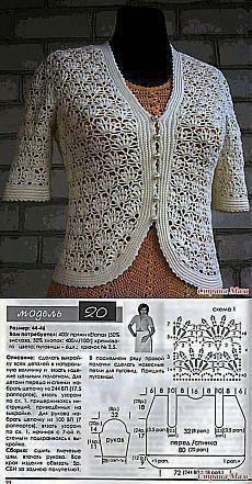 56 trendy Ideas for crochet shawl vest hooks Gilet Crochet, Crochet Cardigan Pattern, Crochet Tunic, Crochet Jacket, Freeform Crochet, Crochet Clothes, Crochet Patterns, Crochet Tops, Mode Crochet