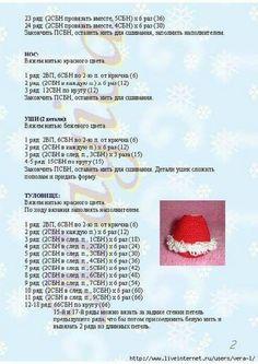 Santa Claus D 2