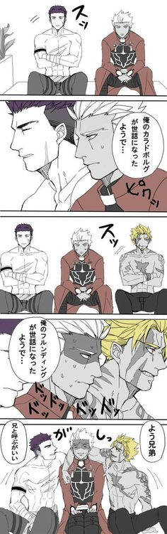 Archer: Damn, Im dead All Anime, Anime Guys, Manga Anime, Archer Emiya, Shirou Emiya, Miyamoto Musashi, Fate Stay Night Anime, Fate Anime Series, Fate Zero