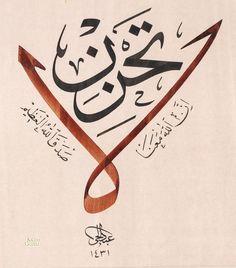 """""""(O, arkadaşına,) """"Üzülme, çünkü Allah bizimle beraber"""" (diyordu.) (Tevbe Sûresi, 40.ayetten) Yüce Allah doğru söylemiştir"""" Abdullah Aydemir"""