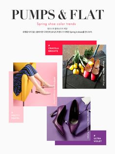 19 Ideas Design Layout Newsletter Typography For 2019 Layout Design, Web Design, Web Layout, Page Design, Banner Design, Blog Layout, Graphic Design, Email Marketing Design, Email Design