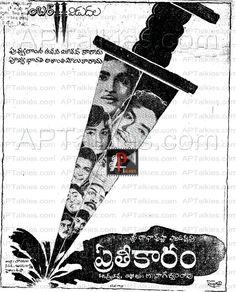 1969 Movie, Song Books, Movie Songs, Telugu Movies, Lyrics, It Cast, Audio, Movie Posters, House