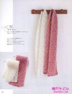 Crochet Knitting Handicraft: crochet scarves https://crochet101.blogspot.com/2016/11/crochet-scarves.html?m=0