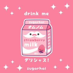 You must drink all the goodness. Strawberry milk from sugarhai.