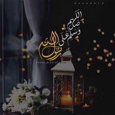 اللهم صل على سيدنا محمد وآل محمد Quran Wallpaper, Islamic Wallpaper, Allah Islam, Islam Quran, Islamic Images, Islamic Quotes, Milad Ul Nabi, Eid Cards, I Need U