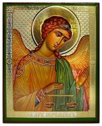 St. Jeremiel the Archangel #icone
