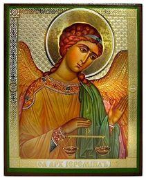 St. Jeremiel the Archangel