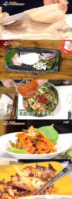 '집밥백선생' 백종원, 오징어 손질에서 4色 요리까지…대단하쥬?(TV종합) :: 네이버 TV연예