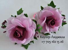 Роза из фоамирана. Мастер класс. Цветы от Людмилы Каухер
