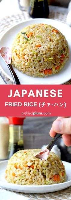 Japanese Fried Rice - Yakimeshi - Pickled Plum Food And Drinks Japanese Fried Rice - チァ-ハン - Pickled Plum Food And Drinks<br> This traditional Japanese fried rice ready to serve in less than 20 minutes. Easy Japanese Recipes, Japanese Dishes, Asian Recipes, Healthy Recipes, Japanese Fried Rice Recipe Easy, Japanese Vegetarian Recipes, French Recipes, Chinese Recipes, Japanese Food Healthy