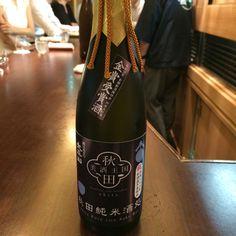 祝!平成二十八年 新酒造年度開始。太平山の金賞受賞酒でさけおめ!