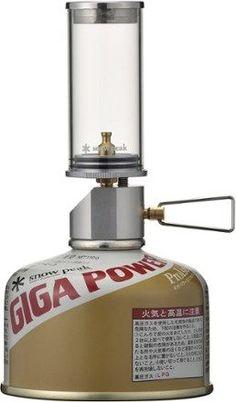 cc7cb3f0c2 Snow Peak Mini Flame Lantern Trekking Gear