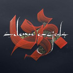 Arabic Calligraphy (Islamic Calligraphy) is a type of visual art which is portrayed in the form of 28 Arabic script derived from the Aramaic Nabataean Arabic Calligraphy Art, Calligraphy Letters, Caligraphy, Beautiful Calligraphy, Types Of Visual Arts, Letter Art, Illuminated Manuscript, Word Art, Lovers Art