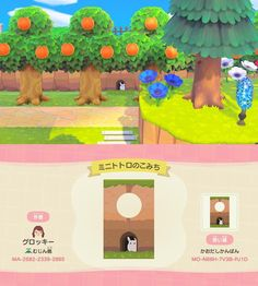Animal Crossing Funny, Animal Crossing Wild World, Animal Crossing Guide, Animal Crossing Qr Codes Clothes, Animal Crossing Pocket Camp, Standee Design, Pokemon, Ac New Leaf, Theme Nature