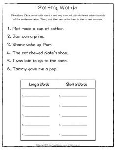 Worksheet | Sorting Words | Circle words with short a and long a sound with different colors in each of the sentences. Then, sort them and write them in the correct columns.