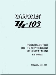 Antonov An Aircraft Supplement Technical Description Manual